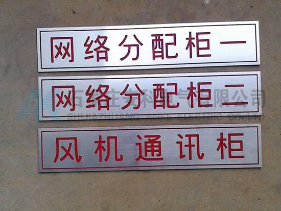 双色板雕刻 (1)