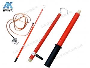 220kV伸縮式高壓放電棒