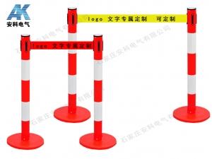 绝缘伸缩围栏(带式)