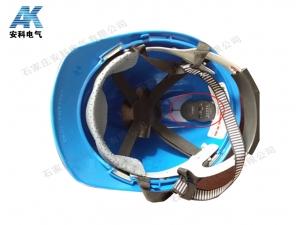 i型安全帽 电力安全帽 ABS安全帽