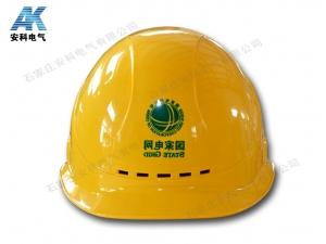 电力安全帽 工地工程施工安全帽 A3安全帽