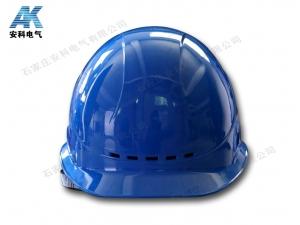 ABS安全帽 A3型电力安全帽