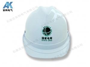 V型安全帽 ABS安全帽 白色