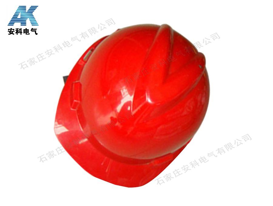 V型安全帽 工程安全帽  红色