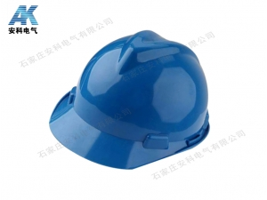V型安全帽 建筑工地安全帽  藍色