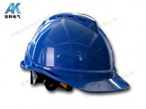 ABS防砸安全帽 A8安全帽