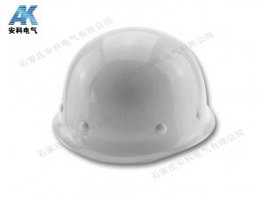 玻璃鋼安全帽 電力安全帽