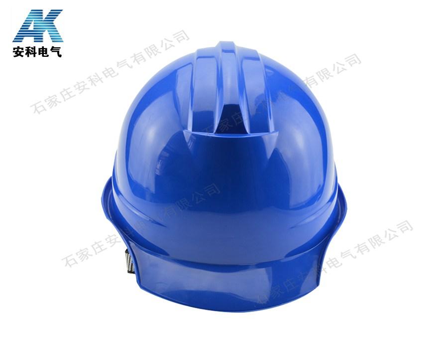 A5型安全帽 ABS安全帽 蓝色