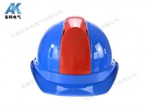 A7型安全帽 双色ABS安全帽