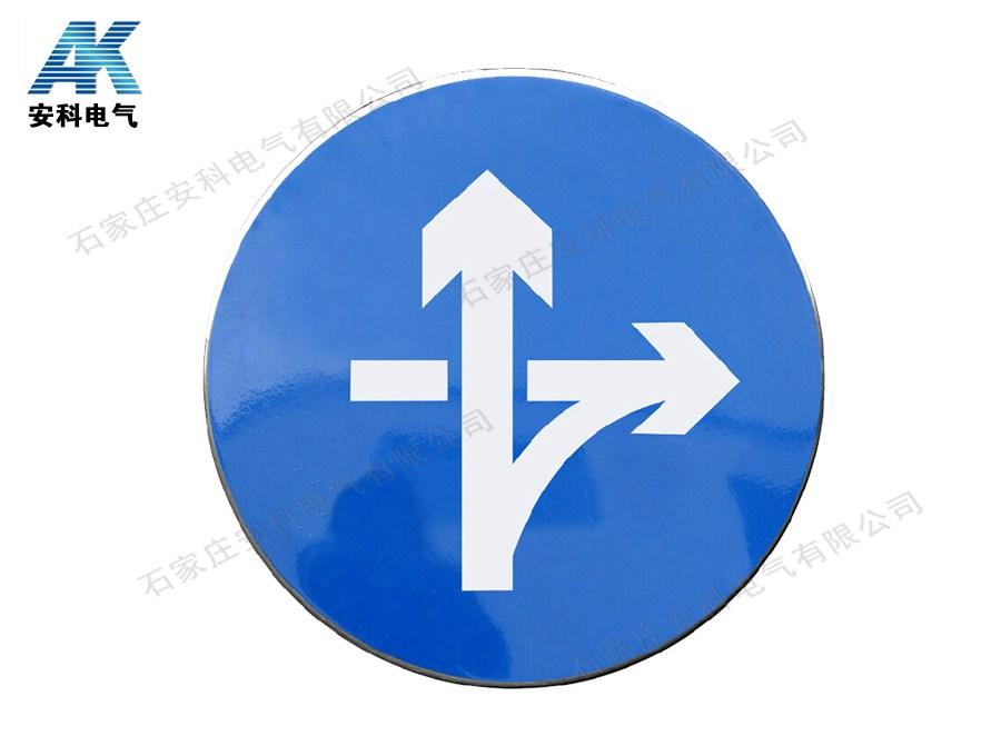 圆形交通标牌 道路交通反光标牌