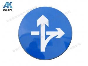 圓形交通標牌 道路交通反光標牌