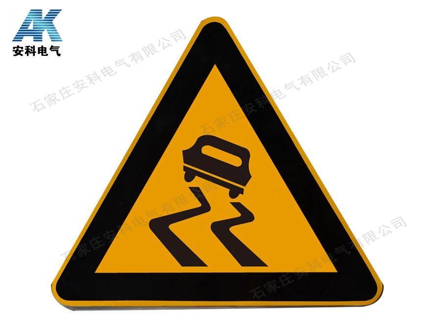 三角形警告交通牌