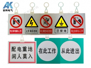 PVC掛鉤標牌