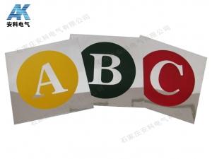 不锈钢腐蚀 ABC相序牌