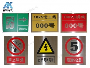 不锈钢UV印标牌