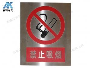 不锈钢UV印 禁止吸烟
