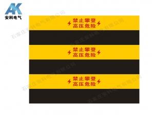 電桿防撞貼 黃黑條紋 可印字