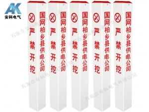塑钢PVC标志桩