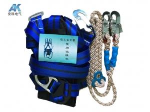 藍色全方位安全帶