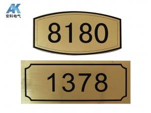 拉丝金双色板雕刻 门牌号