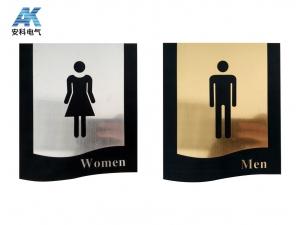 洗手间 卫生间牌双色板雕刻