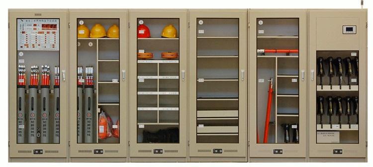 安全工器具的種類