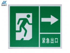紧急出口标识牌 消防牌