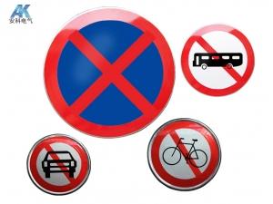 禁止停車交通牌