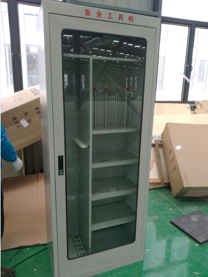 安科电气和上海华电合作安全工具柜