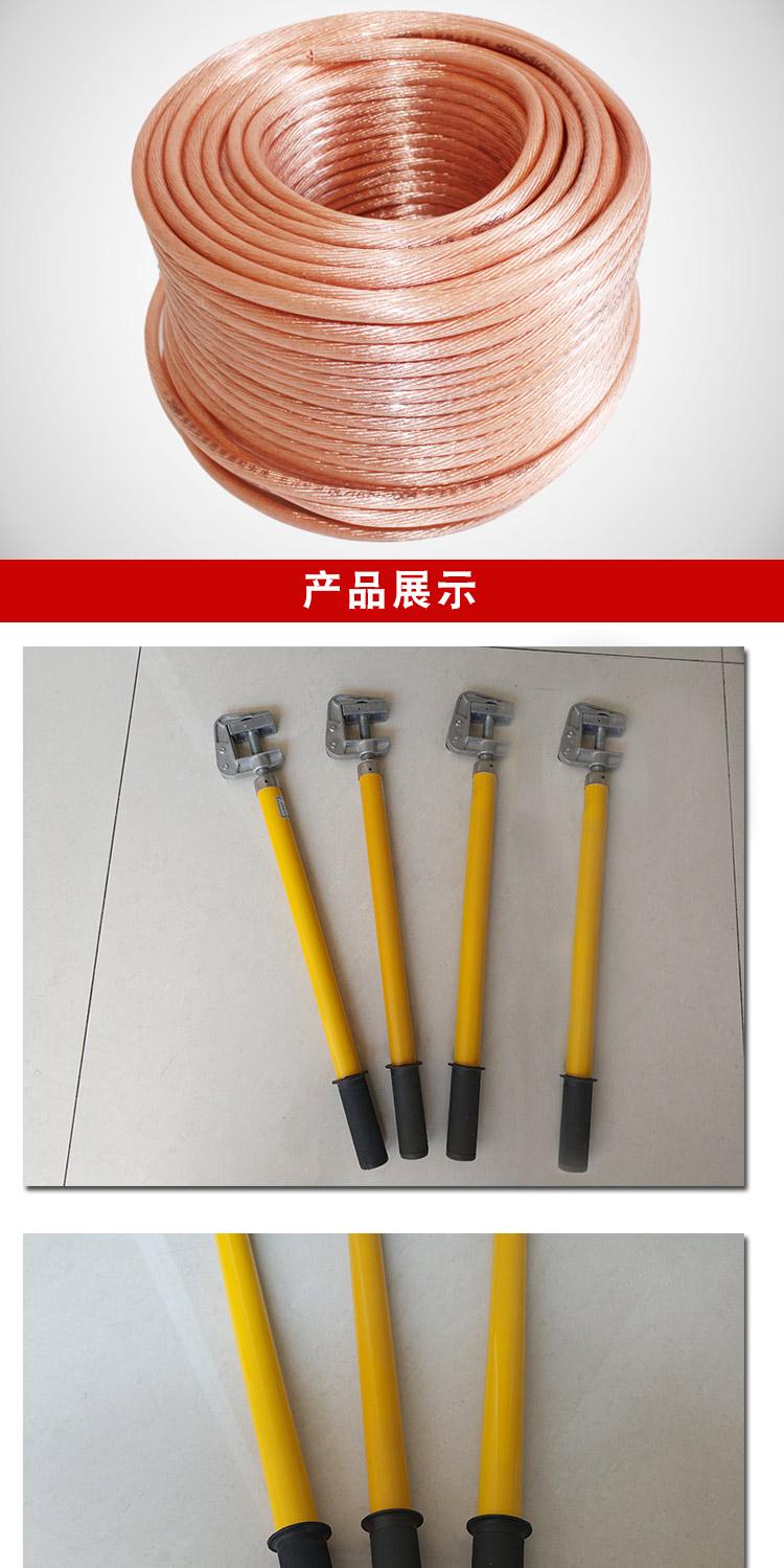 10kv接地线规格_0.4kV低压接地线__产品展示_石家庄安科电气有限公司